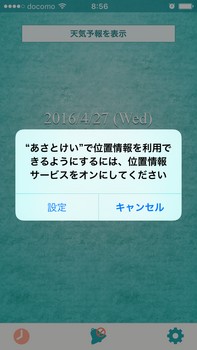 IMG_0420.PNG